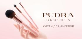 brushes-bunner